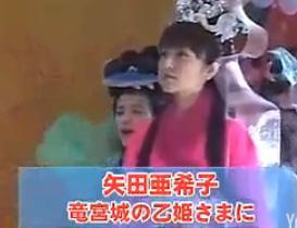 矢田亜希子CM8